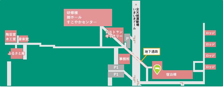 宿泊棟/洋室
